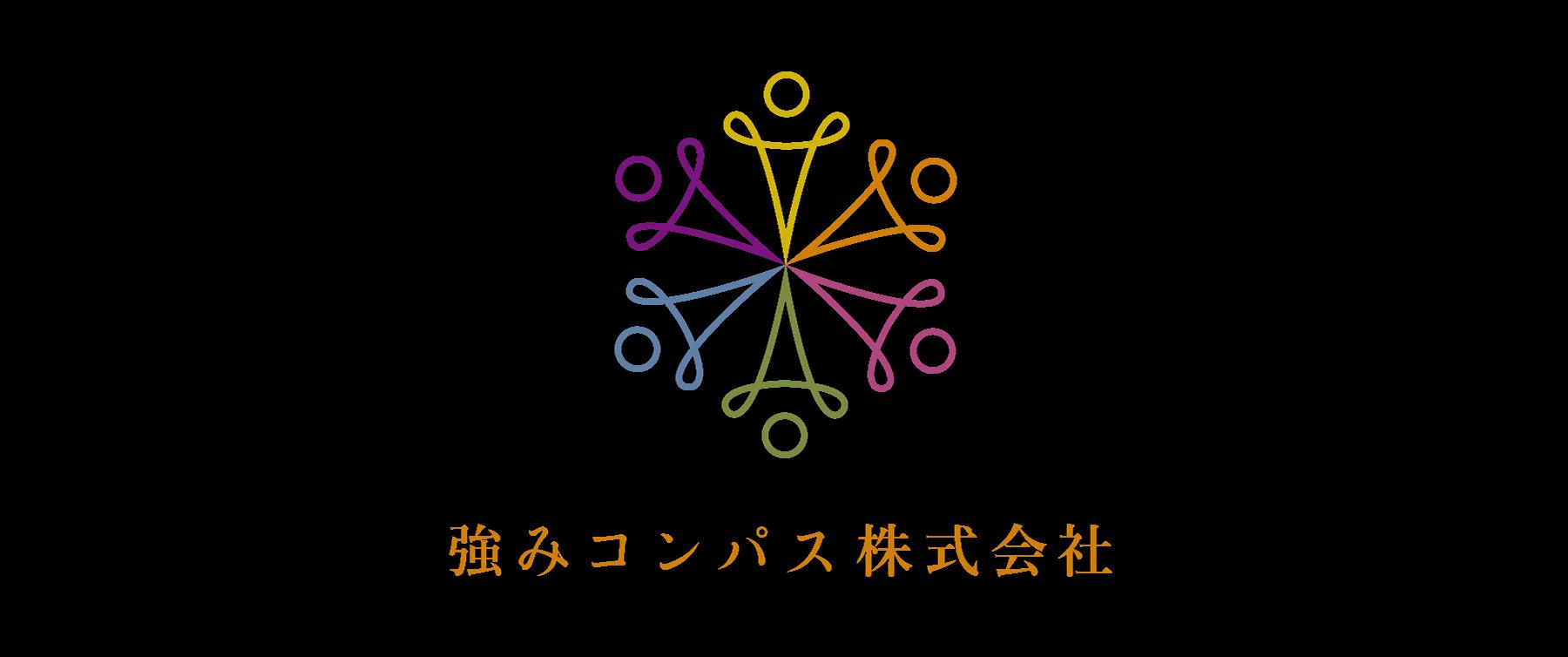 岩田乃江留 様(山梨)